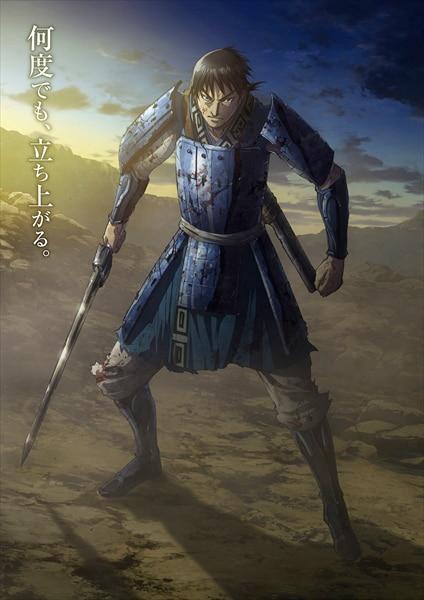 kingdom_fukkatsu_visual.jpg