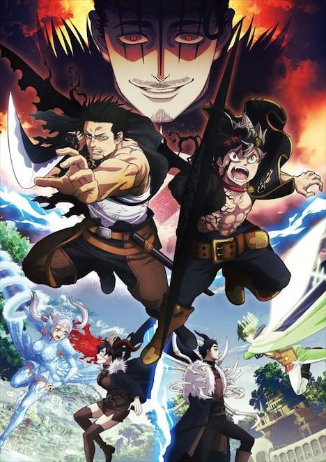 TVアニメ「ブラッククローバー」の「ハート王国共闘編」メインビジュアル