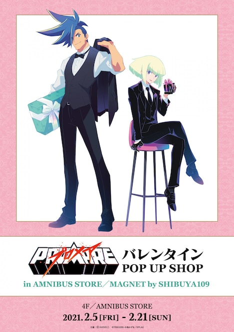 「プロメア バレンタイン POP UP SHOP in AMNIBUS STORE/MAGNET by SHIBUYA109」
