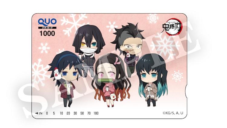 「ドリンク剤コース オリジナルQUO カード1000円分