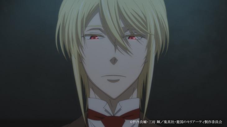 TVアニメ「憂国のモリアーティ」2クール目の先行カット。