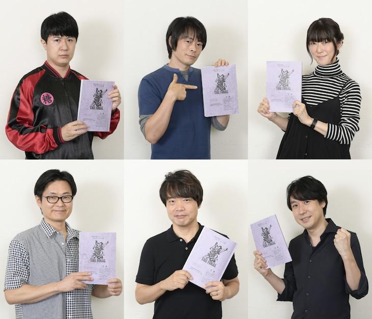 上段左から杉田智和、阪口大助、釘宮理恵。下段左から千葉進歩、中井和哉、鈴村健一。