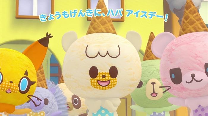 TVアニメ「iiiあいすくりん」ティザーPVより。