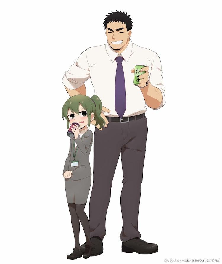 TVアニメ「先輩がうざい後輩の話」ティザービジュアル。(c)しろまんた・一迅社/先輩がうざい製作委員会