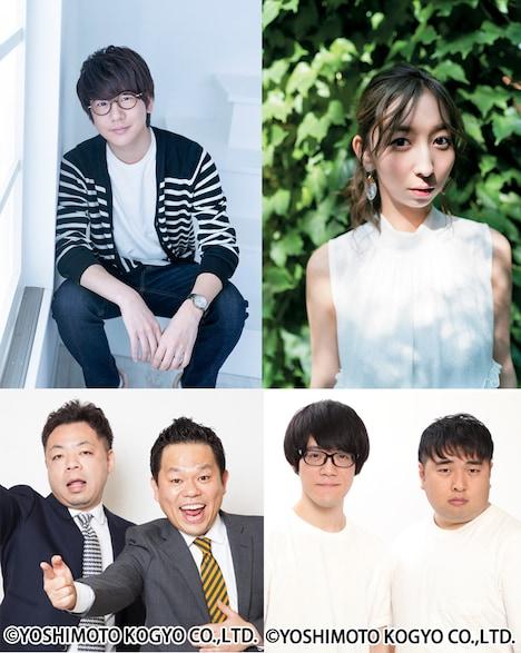 上段左から花江夏樹、飯田里穂、下段左からダイアン、ガーリィレコード。