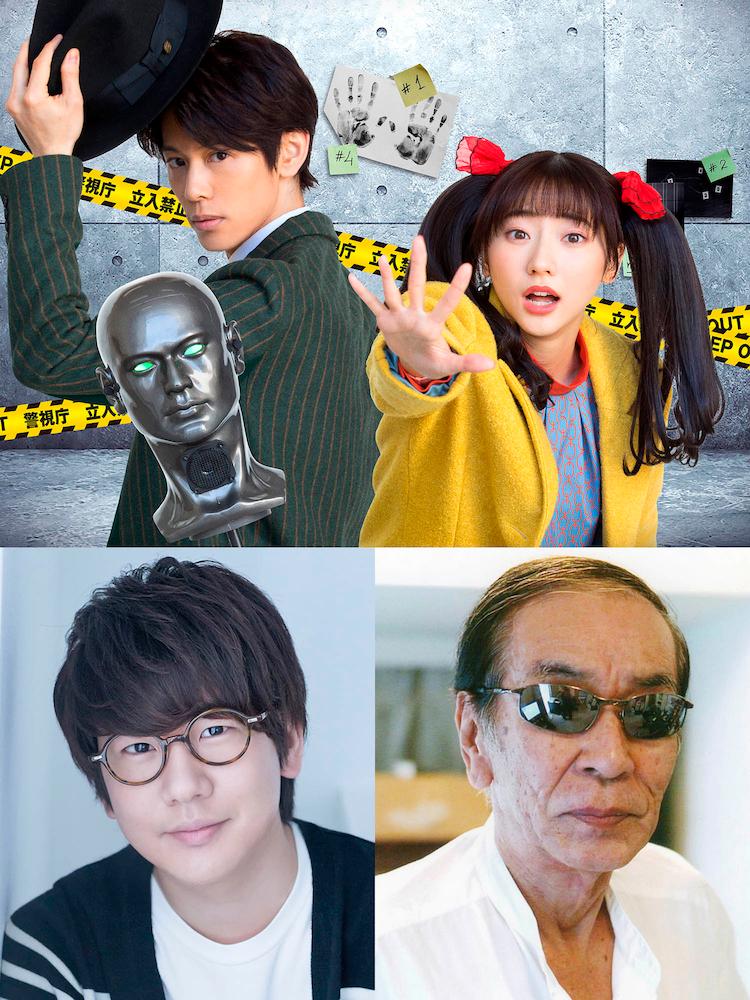 ドラマ「声優探偵」ビジュアル(上段)