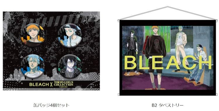 「BLEACH」と「第32回 マイナビ 東京ガールズコレクション 2021 SPRING/SUMMER」のコラボで展開されるグッズの一部。