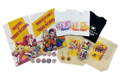 TVアニメ「アイカツ!」シリーズと、タワーレコードとのコラボグッズ。