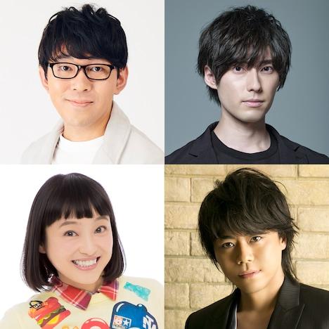ドラマ「声優探偵」 各話のゲスト。上段左から時計回りに小野友樹、増田俊樹、金田朋子、浪川大輔。
