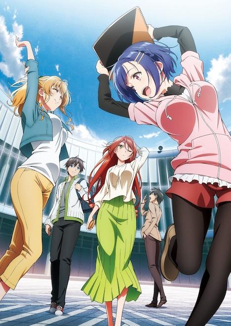 TVアニメ「ぼくたちのリメイク」キービジュアル (c)木緒なち・KADOKAWA/ぼくたちのリメイク製作委員会