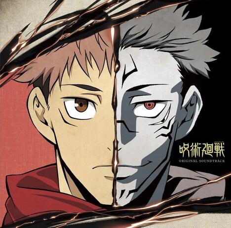 TVアニメ「呪術廻戦」オリジナルサウンドトラックの朴性厚描き下ろしジャケットイラスト。
