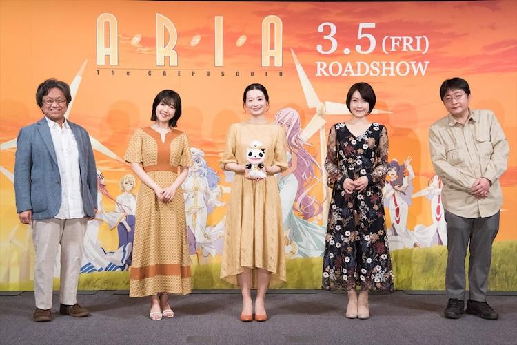「ARIA The CREPUSCOLO」舞台挨拶映像付き先行上映会より。左から佐藤順一総監督、茅野愛衣、広橋涼、佐藤利奈、名取孝浩監督。