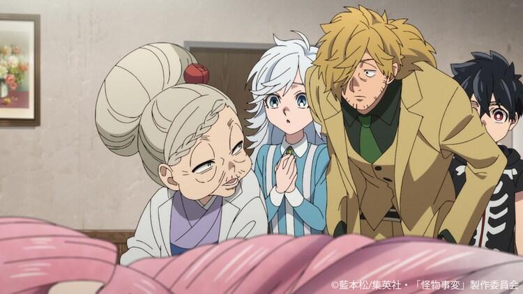 TVアニメ「怪物事変」第9話「家族」の場面カット。