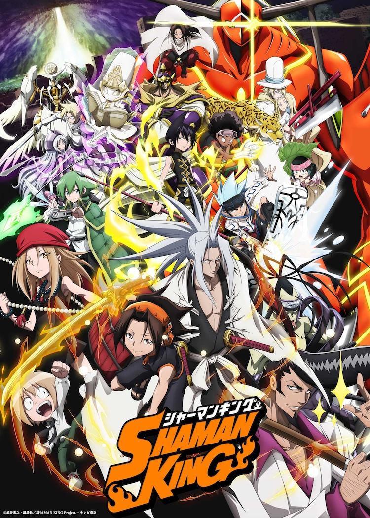 TVアニメ「SHAMAN KING」第2弾キービジュアル