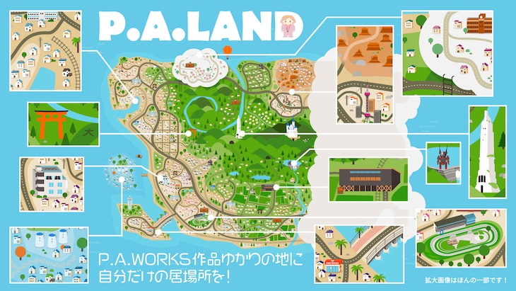 「P.A.LAND」ビジュアル