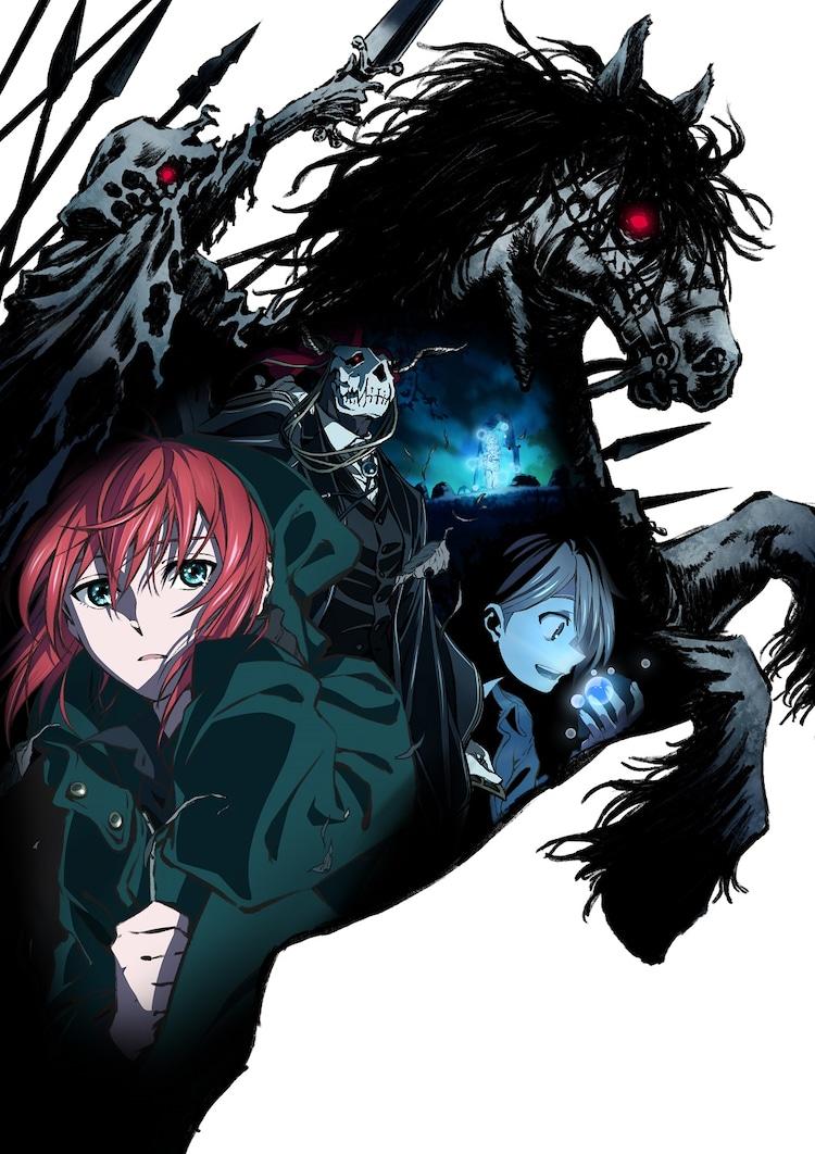 アニメ「魔法使いの嫁 西の少年と青嵐の騎士」メインビジュアル (c)2022ヤマザキコレ/マッグガーデン・魔法使いの嫁OAD製作委員会