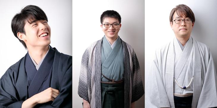 (左から)藤井聡太王位・棋聖、永瀬拓矢王座、羽生善治九段。