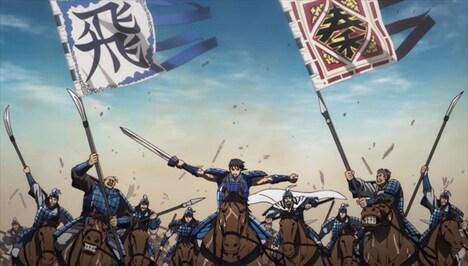 TVアニメ「キングダム」第3シリーズの新PVより。