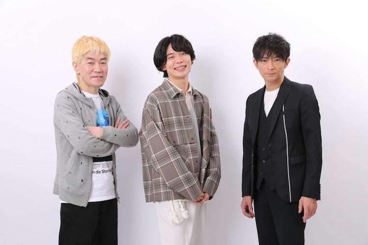 左からむらた雅彦監督、フシ役の川島零士、観察者役の津田健次郎。