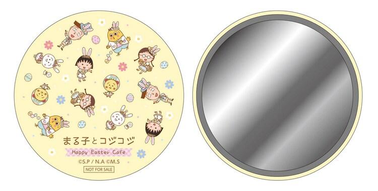 来店スタンプ特典の缶ミラー。(c)さくらプロダクション/日本アニメーション (c)さくらももこ