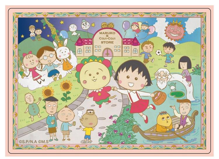 「まる子とコジコジストア」限定商品のステッカー。(c)さくらプロダクション/日本アニメーション (c)さくらプロダクション (c)さくらももこ