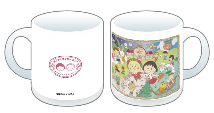 「まる子とコジコジストア」限定商品のガラスマグカップ。(c)さくらプロダクション/日本アニメーション (c)さくらプロダクション (c)さくらももこ