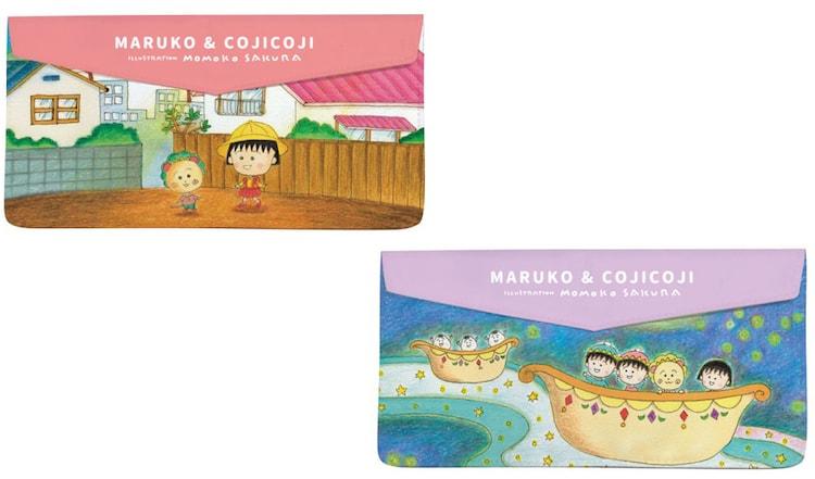 「まる子とコジコジストア」先行販売商品の「まる子とコジコジ レター型フラットマスクケース」。(c)さくらプロダクション/日本アニメーション (c)さくらプロダクション (c)さくらももこ