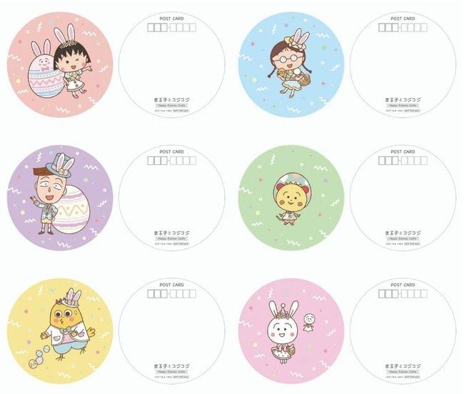 来店特典の丸型ポストカード。(c)さくらプロダクション/日本アニメーション (c)さくらももこ