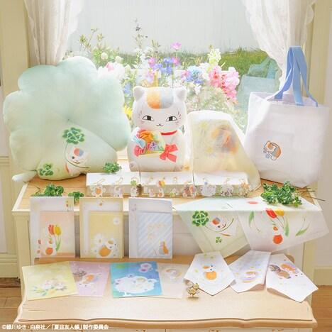 「一番くじ 夏目友人帳 ニャンコ先生と花しらべ」