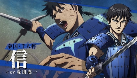 TVアニメ「キングダム」の新たなPVより。
