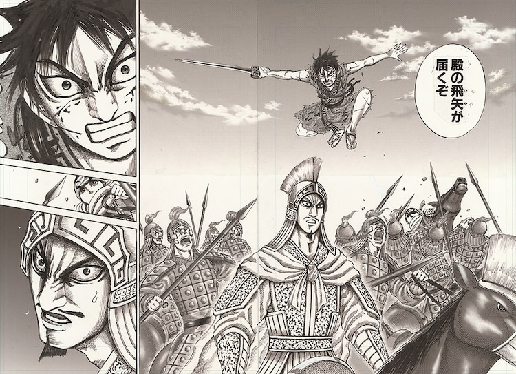 「キングダム」第129話「飛矢」より。 (c)原泰久/集英社