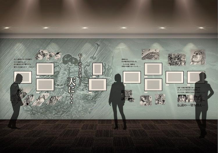 「キングダム展 -信-」の展示イメージ。 (c)原泰久/集英社