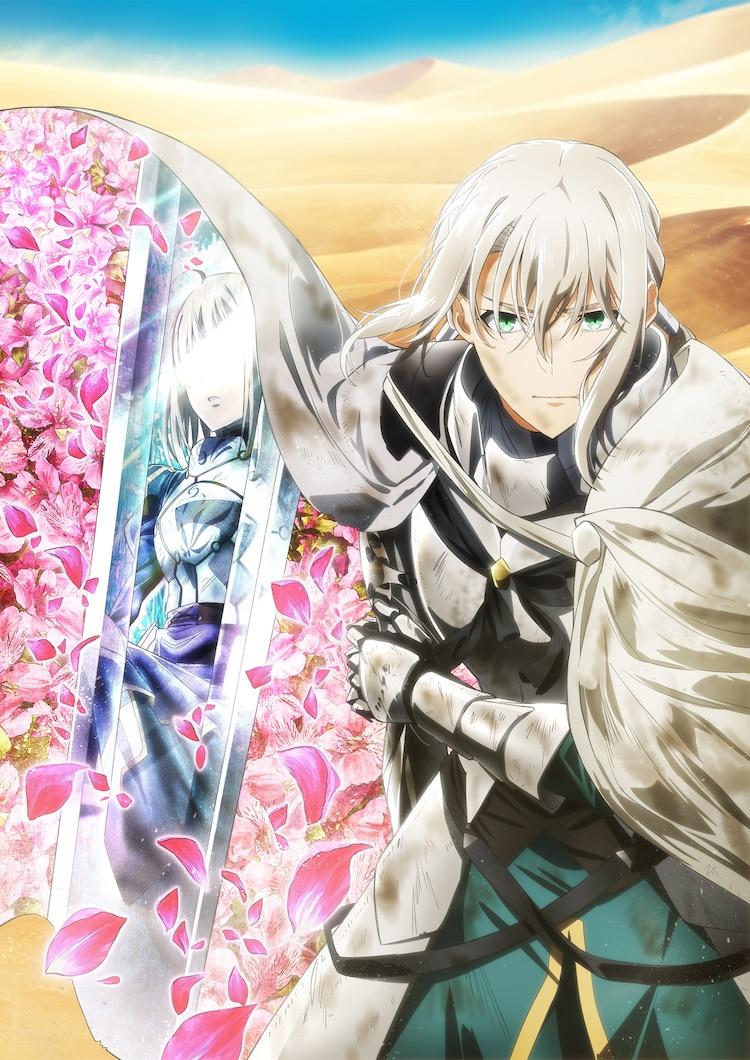 「劇場版 Fate/Grand Order -神聖円卓領域キャメロット- 後編 Paladin; Agateram」メインビジュアル