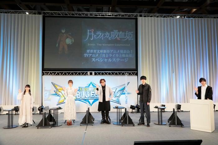 「AnimeJapan 2021」のTVアニメ「月とライカと吸血姫(ノスフェラトゥ)」ステージイベントより。左から木野日菜、小松未可子、日野聡、内山昂輝。(c)牧野圭祐・小学館/「月とライカと吸血姫」製作委員会