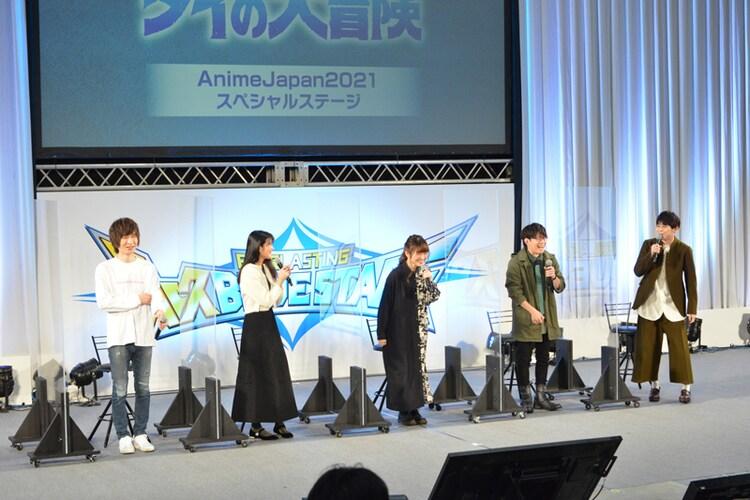 「AnimeJapan 2021」内で行われたアニメ「ドラゴンクエスト ダイの大冒険」ステージイベントより。
