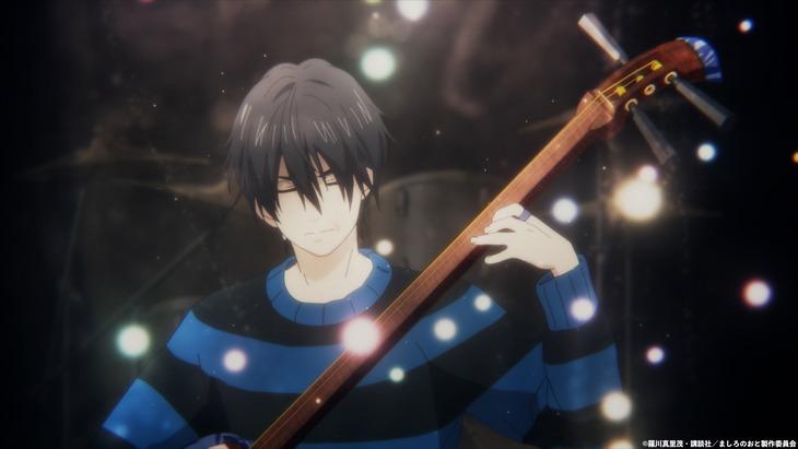 TVアニメ「ましろのおと」第1話の場面カット。