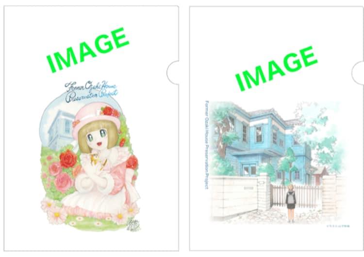 リターンとして用意されているクリアファイルのイメージ。画像左は永野のりこの描き下ろし、 画像右は山下和美によるもの。