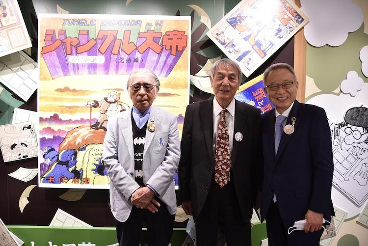 本日行われた「トキワ荘と手塚治虫-ジャングル大帝の頃-」記者会見およびプレス内覧会にて。左から藤子不二雄(A)、松谷孝征氏、高野之夫氏。