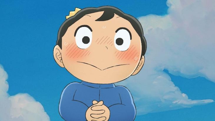 TVアニメ「王様ランキング」ティザーPVより、ボッジ。