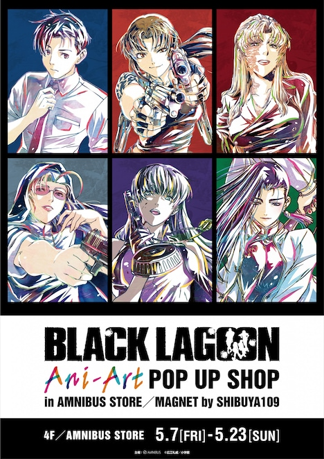 「BLACK LAGOON Ani-Art POP UP SHOP in AMNIBUS STORE/MAGNET by SHIBUYA109」ビジュアル