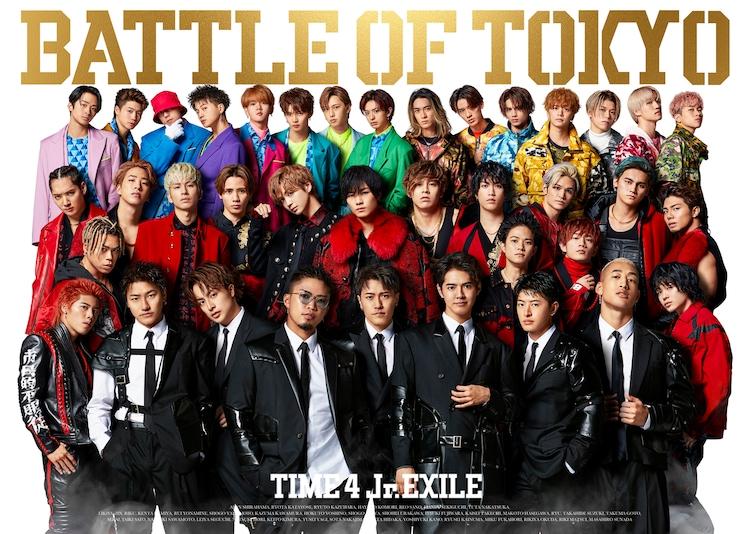 「BATTLE OF TOKYO TIME 4 Jr.EXILE」ジャケット