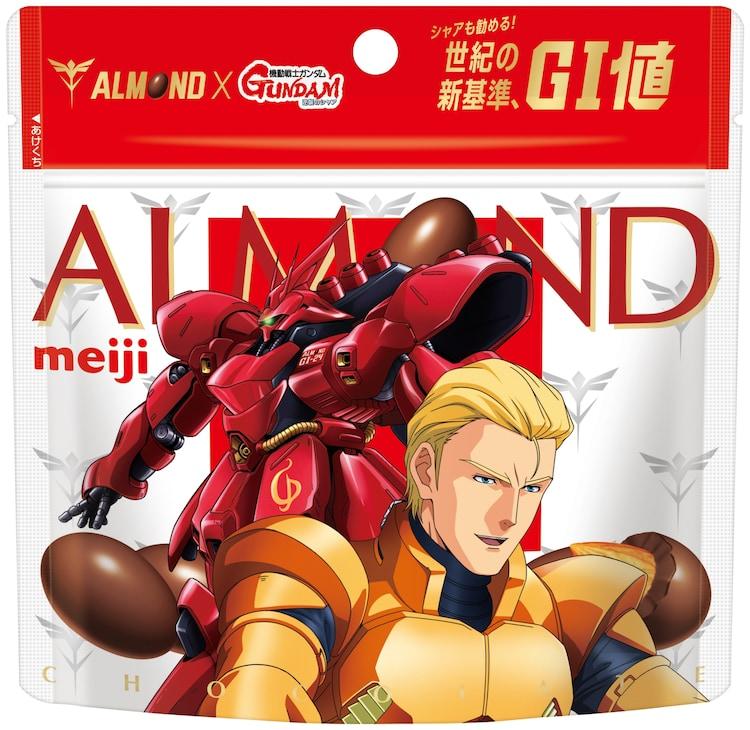 「ガンダム逆襲のシャア×アーモンドチョコレートパウチ」のパッケージ。