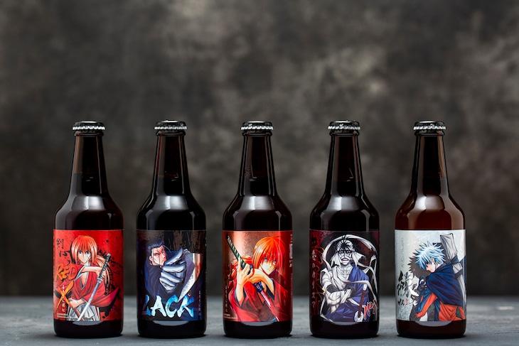 「るろうに剣心」×新潟麦酒(c)和月伸宏/集英社