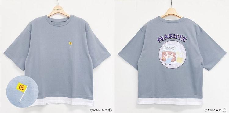 「はたらく細胞 キャラクターTシャツ(ブルー)」