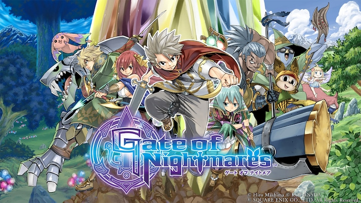 「Gate of Nightmares(ゲート オブ ナイトメア)」ビジュアル