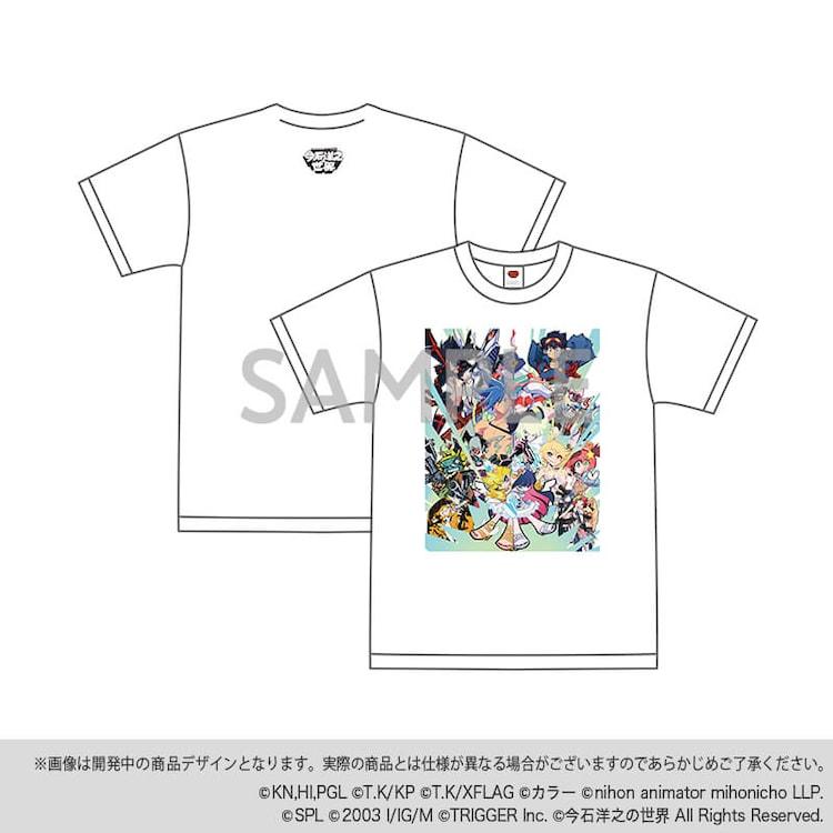 「今石洋之の世界 キービジュアル Tシャツ」ホワイト