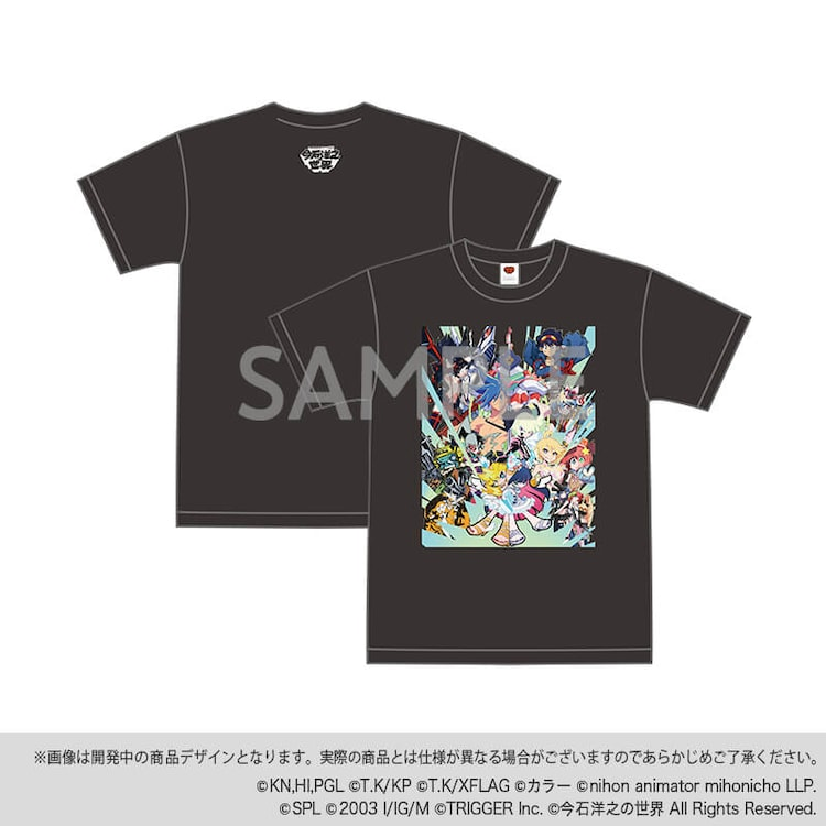 「今石洋之の世界 キービジュアル Tシャツ」ブラック