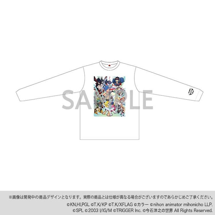 「今石洋之の世界 キービジュアル ロングTシャツ」ホワイト