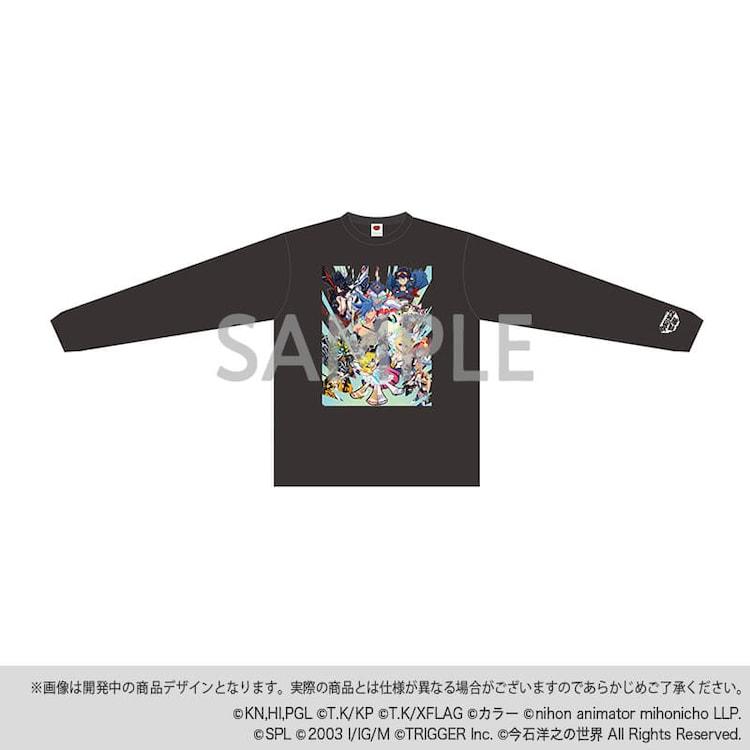 「今石洋之の世界 キービジュアル ロングTシャツ」・ブラック