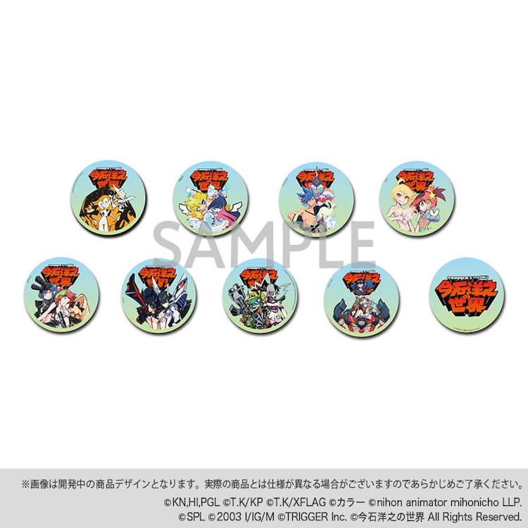 「今石洋之の世界 キービジュアル 缶バッジトレーディングコレクション」